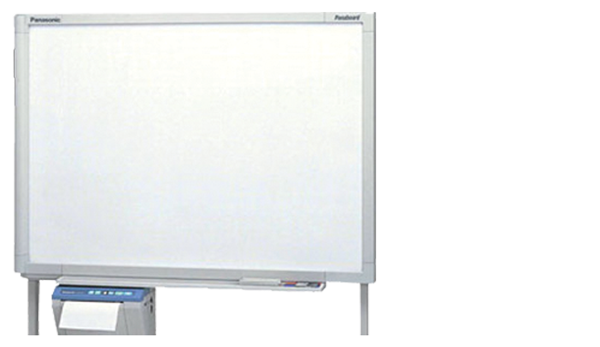 Electronic-Whiteboard